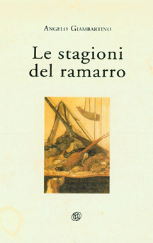 Le stagioni del ramarro (Remainders) di Angelo Giambartino